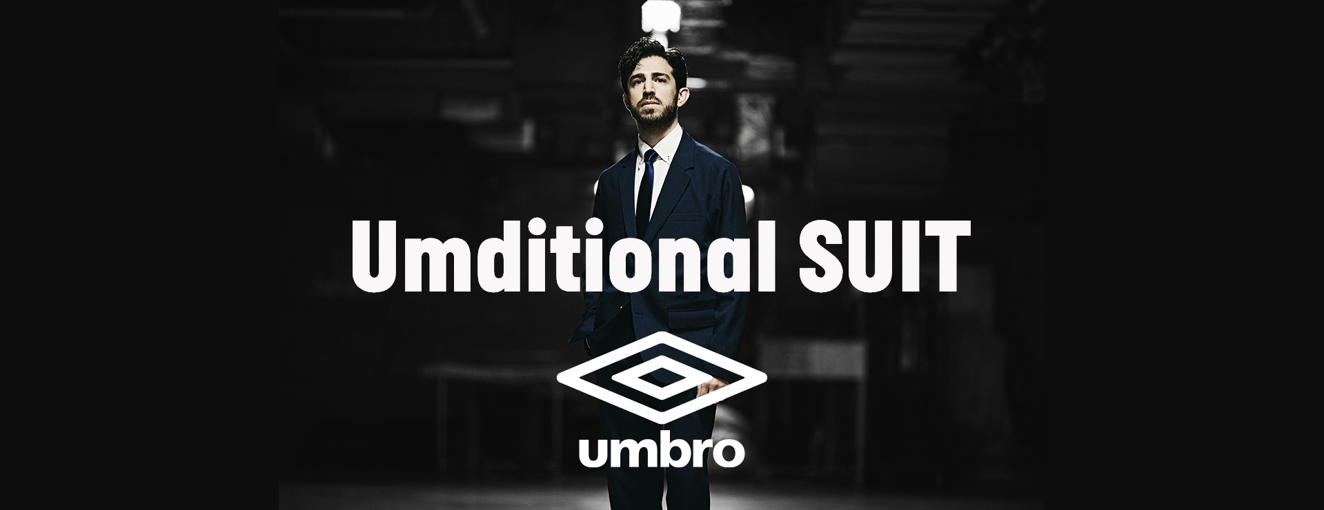 umbro Umditional SUIT