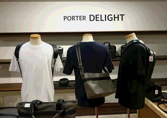 PORTER DELIGHT