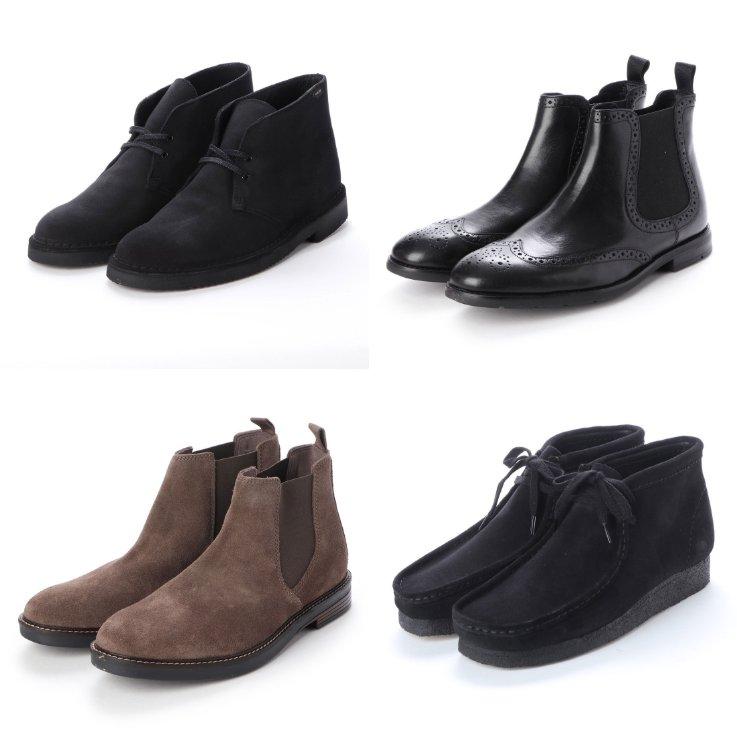 Clarks(クラークス)ブーツ