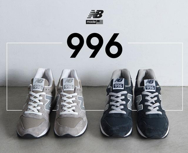 NEW BALACE 996