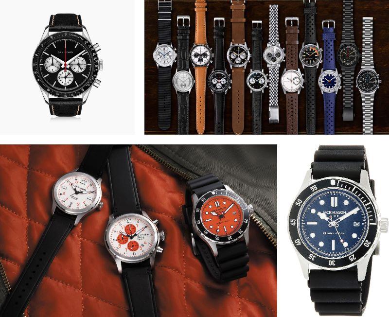 3万円でかえる腕時計